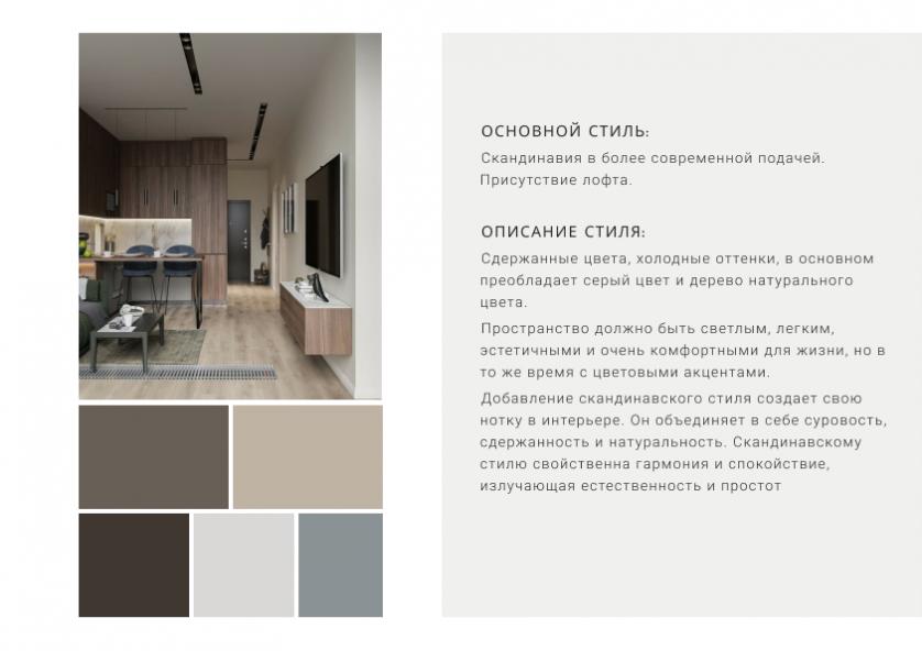 Дизайн, оформление изображение 4