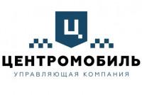 Название компании по управлению таксопарком